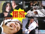 TVB và các đài truyền hình Hong Kong - nơi bao che tội ác tình dục