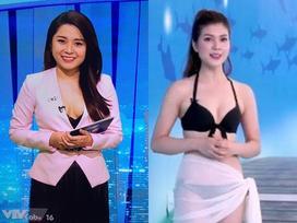 Những pha lộ nội y, diện bikini lên sóng ồn ào nhất của các nữ MC xinh đẹp