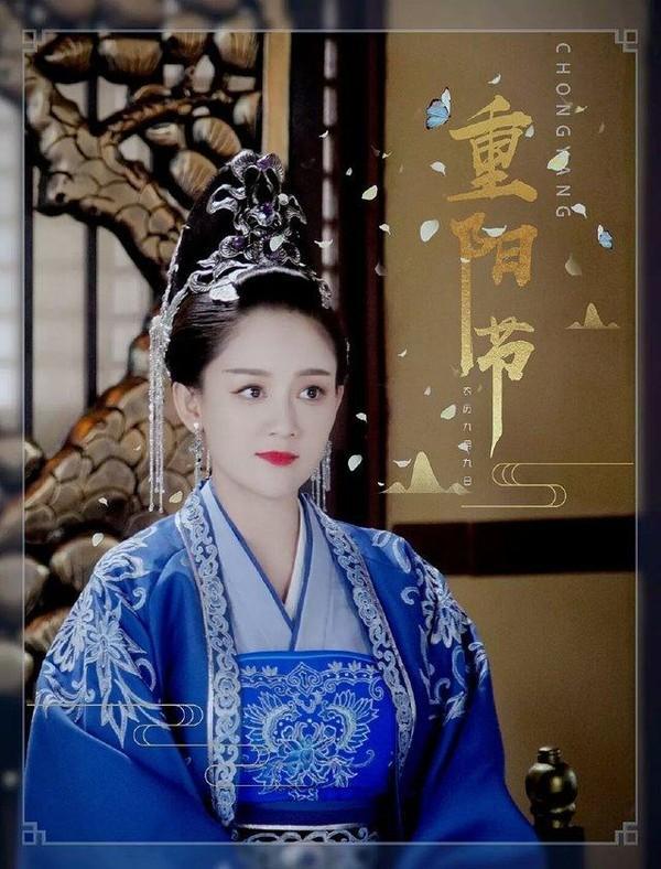 Sau Châu Tấn, đến lượt Trần Kiều Ân bị chê già nhưng vẫn cố cưa sừng làm nghé diễn vai thiếu nữ-3