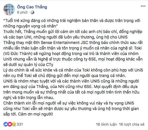 Người tình tin đồn đẹp như sao Hàn của Hạ Vi xác nhận chia tay UNI5 dù đang là trưởng nhóm-2