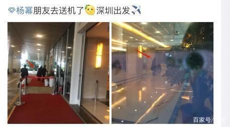Liên tục về Hong Kong sau ly hôn, rút cục Dương Mịch muốn thăm con hay hẹn hò Tạ Đình Phong?-8