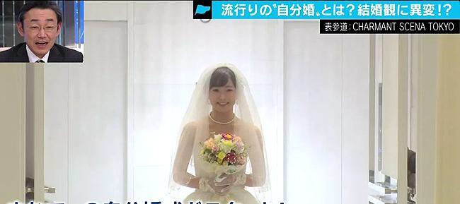 Diễn viên phim cấp 3 Nhật Bản tổ chức đám cưới với chính mình-4