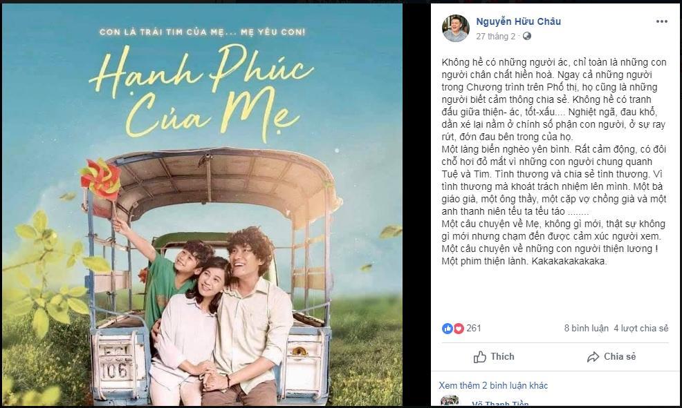 Trường Giang, Thu Trang và dàn sao Việt bật khóc sau khi xem phim của Cát Phượng - Kiều Minh Tuấn-3