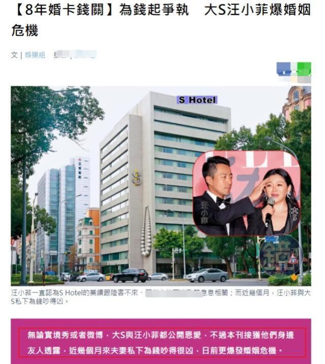Rộ tin Từ Hy Viên và chồng đại gia thường xuyên cãi vã, muốn ly hôn vì xung đột tiền bạc-2