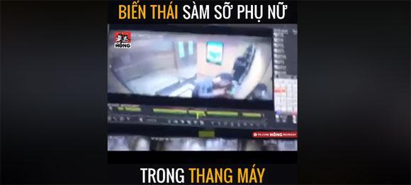 SỐC: Ngay tại khu chung cư cao cấp ở Hà Nội, cô gái bị tên biến thái cưỡng hôn, sờ soạng vùng nhạy cảm khi đi thang máy một mình-2