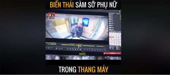 SỐC: Ngay tại khu chung cư cao cấp ở Hà Nội, cô gái bị tên biến thái cưỡng hôn, sờ soạng vùng nhạy cảm khi đi thang máy một mình-1