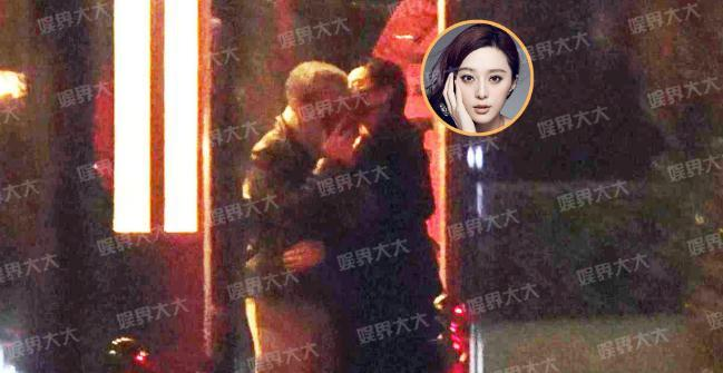 Phạm Băng Băng bị bắt gặp ôm hôn người đàn ông lạ mặt trong đêm