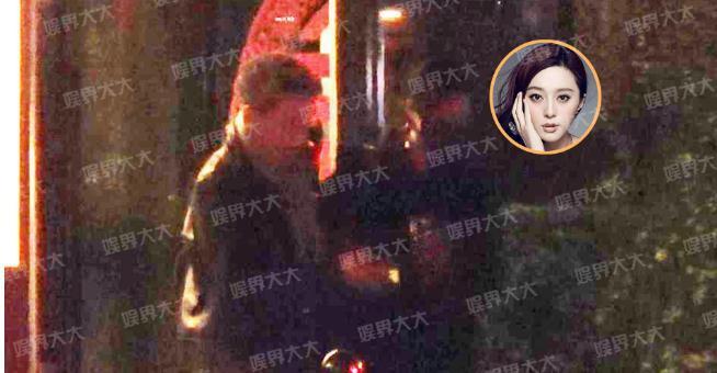 Phạm Băng Băng bị bắt gặp ôm hôn người đàn ông lạ mặt-2