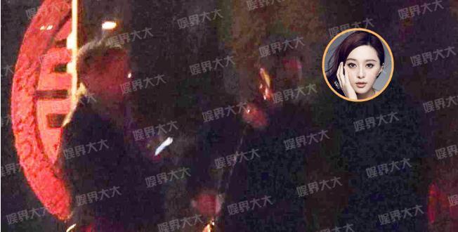 Phạm Băng Băng bị bắt gặp ôm hôn người đàn ông lạ mặt-3