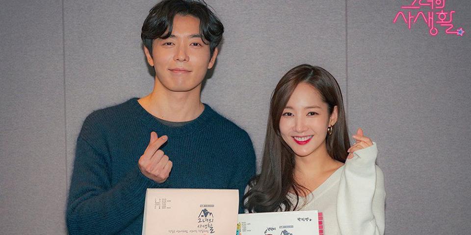 Mợ chảnh Jeon Ji Hyun để mặt mộc mà vẫn nổi bần bật tại sân bay-7