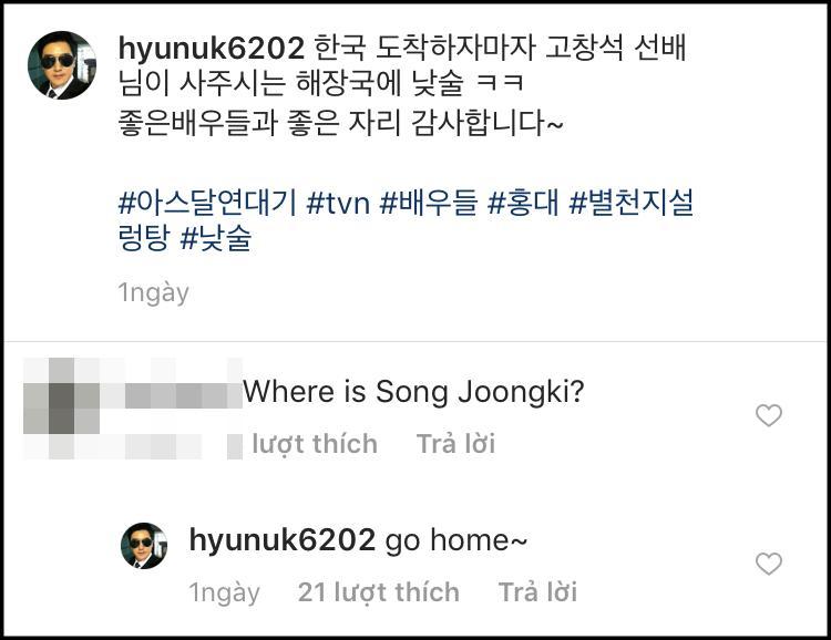Từ chối tiệc tùng, Song Joong Ki vội vã về nhà với Song Hye Kyo giữa tâm bão ly hôn-2