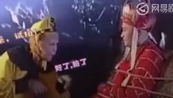 Sự thật về những cảnh quay 'hoành tráng' trong 'Tây du ký' 1986