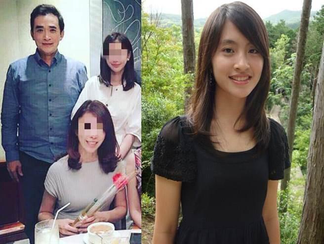 Cô gái xinh đẹp tự sát sau nhiều năm bị thầy giáo cưỡng bức: Công lý ở đâu?-2