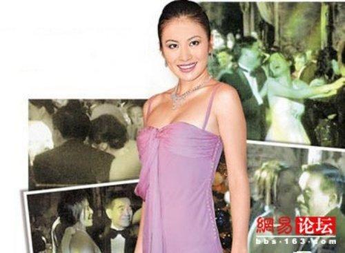 Hoa hậu vàng trong làng tạo nghiệp: thả chó cắn đồng nghiệp, mồi chài Hoắc Kiến Hoa, quỵt tiền của giúp việc-6