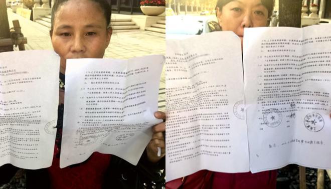 Hoa hậu vàng trong làng tạo nghiệp: thả chó cắn đồng nghiệp, mồi chài Hoắc Kiến Hoa, quỵt tiền của giúp việc-8