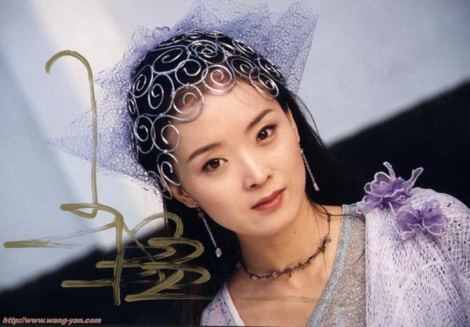 Mỹ nhân đẹp nhất Hoàn Châu cách cách từng bỏ lỡ vai diễn Chu Chỉ Nhược trong Ỷ Thiên Đồ Long Ký-4