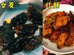 Thảm họa nấu ăn của các cô gái Trung Quốc khiến bạn trai lắc đầu ngao ngán