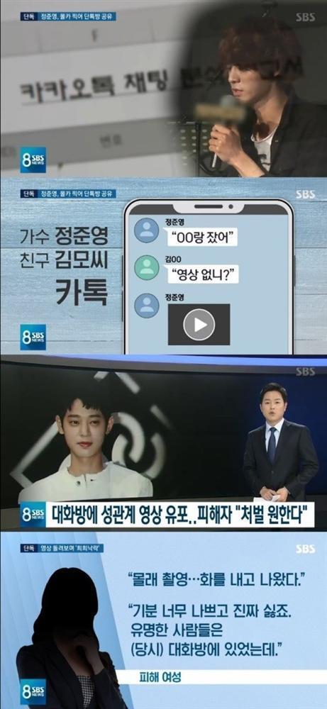 Lộ danh tính ca sĩ quay lén và phát tán clip nóng cùng Seungri-1