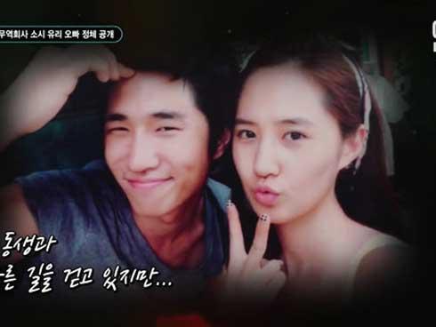 Yuri (SNSD) bỗng xuất hiện trong vụ Seungri, netizen nghi ngờ người thân của nữ ca sĩ có dính líu?-2