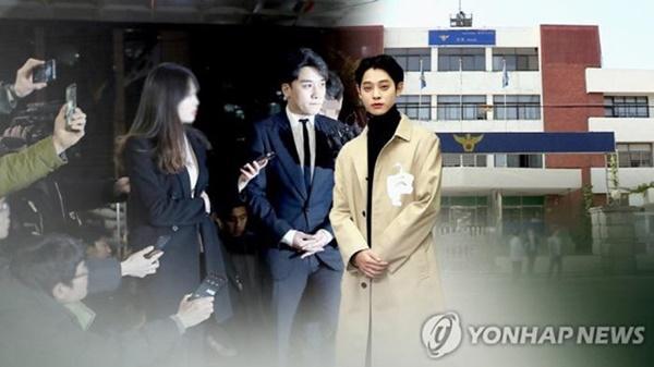Cựu giám đốc cảnh sát Hàn Quốc bao che Seungri và nhóm bạn đồi trụy?-1