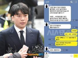 Lộ tin nhắn Seungri môi giới mại dâm: '10 triệu won một cô nhé!'