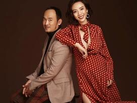 Vợ chồng Thu Trang - Tiến Luật chuẩn bị đón con thứ 2 sau khi hoàn thành 'kế hoạch 5 năm lần thứ nhất'?