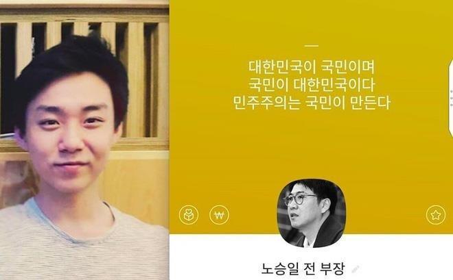 Xôn xao tin phóng viên phát hiện bê bối mại dâm của Seungri biến mất-1