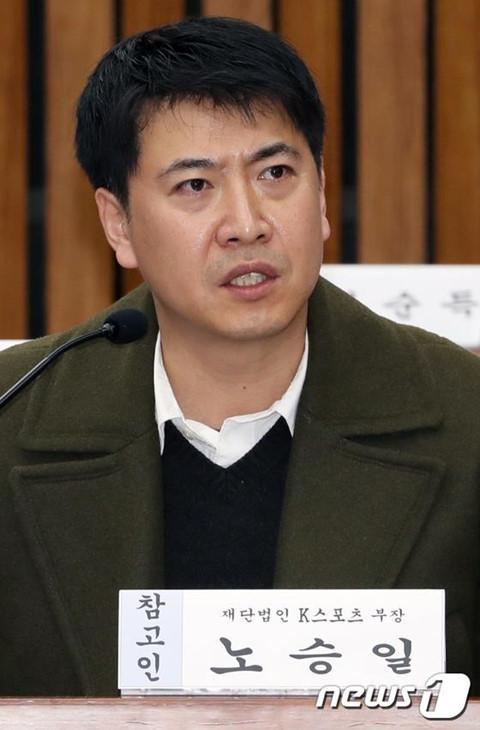 Ai đã khui ra bê bối Seungri và nhóm bạn gây chấn động cả Hàn Quốc?-2