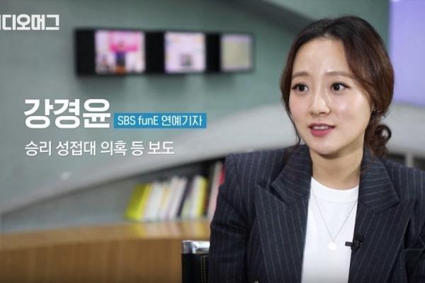 Ai đã khui ra bê bối Seungri và nhóm bạn gây chấn động cả Hàn Quốc?-3