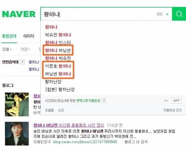 Dù có xóa sạch hình ảnh với Seungri, Hwang Hana vẫn bị báo Hàn bốc phốt từng là khách quen của Burning Sun-4