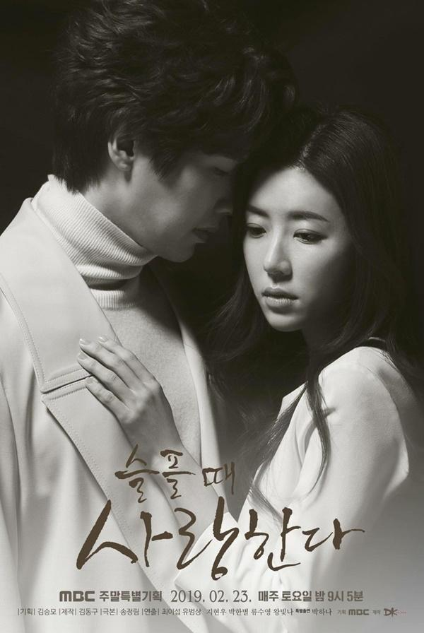 Park Han Byul từ có chồng đểu trên phim đến chồng thực ngoài đời là trùm cuối group chat Seungri-1