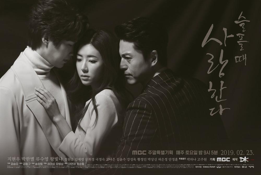 Park Han Byul xin lỗi vì chồng có liên quan đến scandal Seungri, tuy nhiên nhất quyết không từ bỏ đóng phim-3