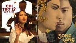 Phim của Mỹ Tâm công chiếu lần 2, 'Song Lang' tấn công thị trường nước ngoài sau 1 năm