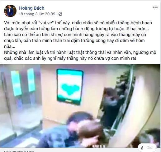 Sao Việt bức xúc khi kẻ sàm sỡ trong thang máy chỉ bị phạt 200 nghìn-1
