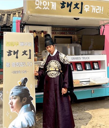 Bận rộn quân ngũ, Lee Min Ho vẫn không quên gửi quà đến người tri kỷ Jung Il Woo-1