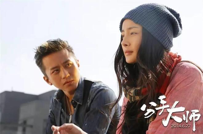 Mỹ nhân Dương Mịch và những lần thất bại thảm hại với phim điện ảnh-5