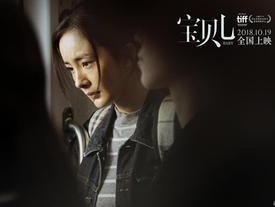 Mỹ nhân Dương Mịch và những lần thất bại thảm hại với phim điện ảnh