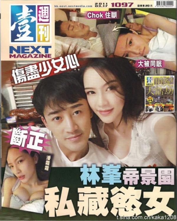 Lâm Phong đóng phim trở lại sau scandal lộ ảnh nóng, bị TVB tẩy chay-2