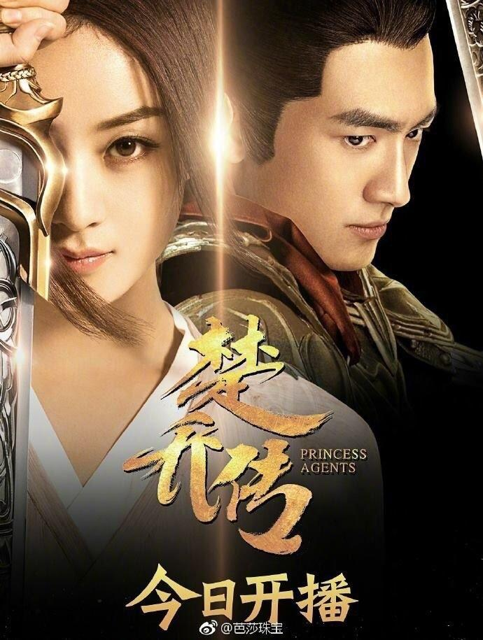 Sở Kiều Truyện 2: Triệu Lệ Dĩnh sẽ trở lại, Lâm Canh Tân vẫn đang xem xét?-1