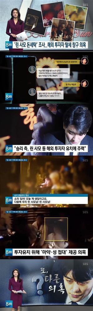 Mặc phủ nhận, Ji Chang Wook bị fan ném đá: Nghiện club, thân với Lee Jong Hyun và Choi Jong Hoon-1