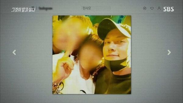 Mặc phủ nhận, Ji Chang Wook bị fan ném đá: Nghiện club, thân với Lee Jong Hyun và Choi Jong Hoon-2
