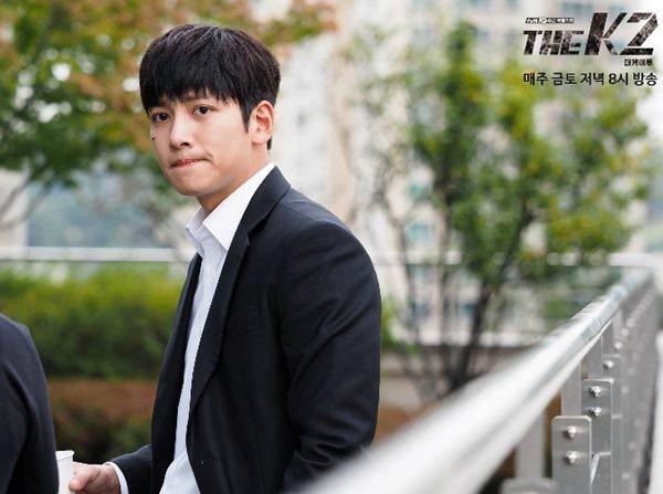 Mặc phủ nhận, Ji Chang Wook bị fan ném đá: Nghiện club, thân với Lee Jong Hyun và Choi Jong Hoon-3