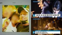 Mặc phủ nhận, Ji Chang Wook bị fan 'ném đá': Nghiện club, thân với Lee Jong Hyun và Choi Jong Hoon