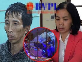 Tìm thấy nhiều mẫu vật quan trọng, nữ sinh giao gà bị trói, nhét giẻ vào miệng, thay nhau hãm hiếp trong buồng nhà Bùi Kim Thu