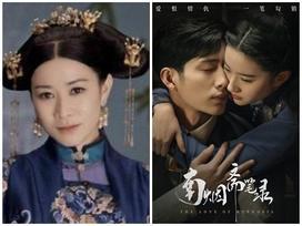 Trung Quốc thực thi lệnh cấm phát sóng phim cổ trang, nhiều dự án lớn lao đao