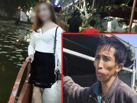 Sát hại nữ sinh giao gà: Kẻ có bộ mặt 'cô hồn' nhất