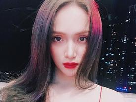 Học cách 'thả thính' cực đỉnh của Hoa hậu Chuyển giới Hương Giang để sớm có người yêu
