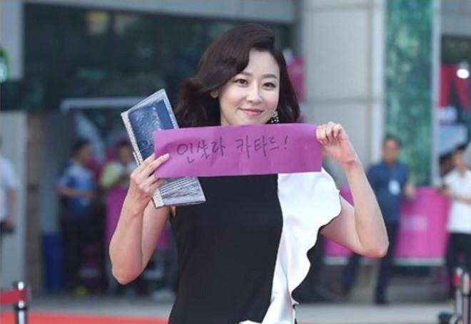 Sao nữ Hàn tiếp tục tố cáo quan chức, đại gia quấy rối tình dục-2