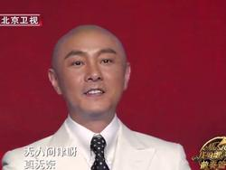 Trương Vệ Kiện hát 'Thằng Tàu lai' bản gốc gợi ký ức thời thanh xuân