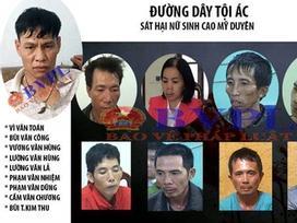 Vụ nữ sinh giao gà bị sát hại ở Điện Biên: Vợ Vì Văn Toán cũng vừa bị bắt